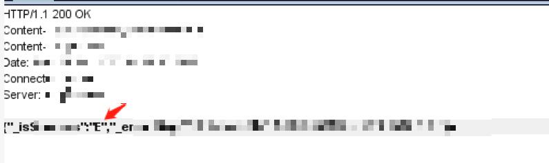 一份通告引发的内网突破
