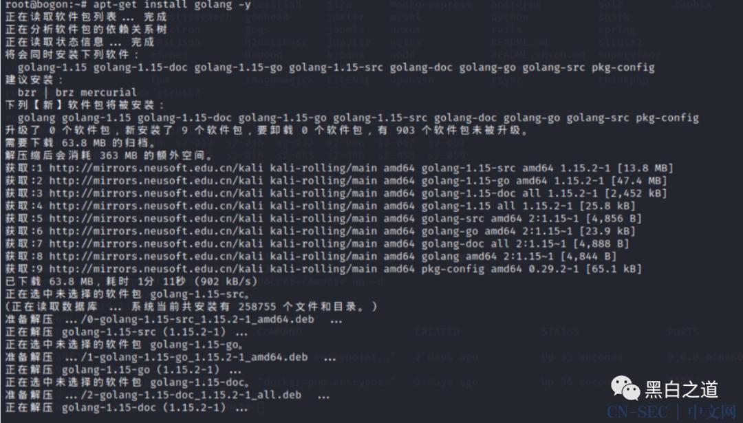 CVE-2019-11043 PHP远程代码执行