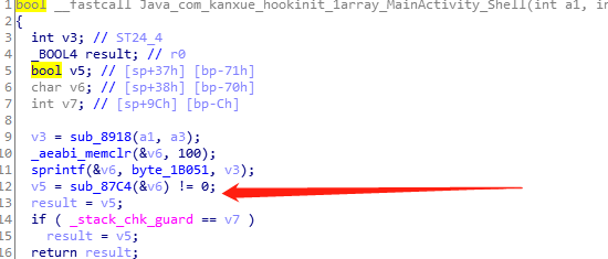 hook init_array中函数解密ollvm加密字符串
