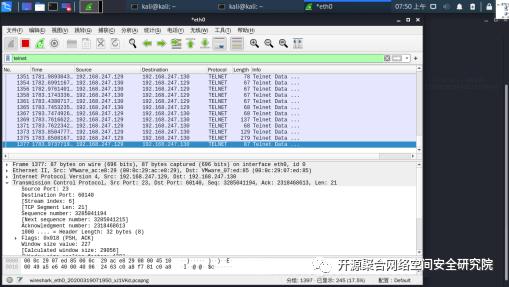 网络安全&TCP劫持实现反弹shell