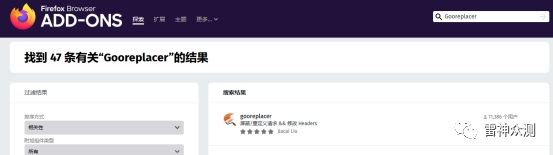 子域名挖掘——meltego介绍