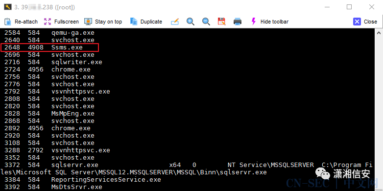 MSSQL绕过微软杀毒提权案例