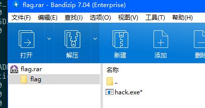 之江杯-WriteUp
