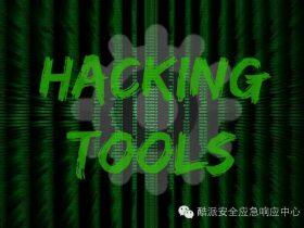 Android 安全分析和漏洞挖掘|工具集