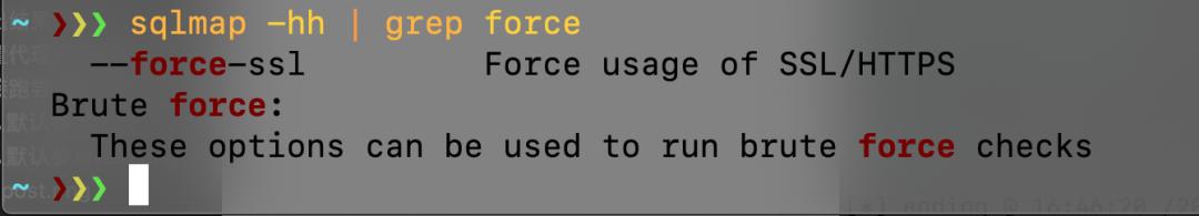 Sqlmap使用中遇到的一个小破问题
