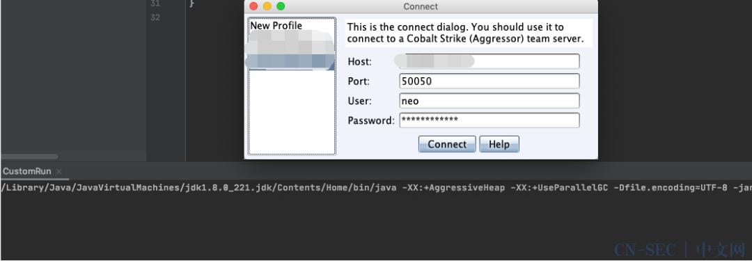 CobaltStrike二次开发环境初探