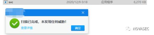 免杀系列-CS木马shellcode分离免杀上线