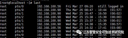 蓝队视角下Linux信息收集