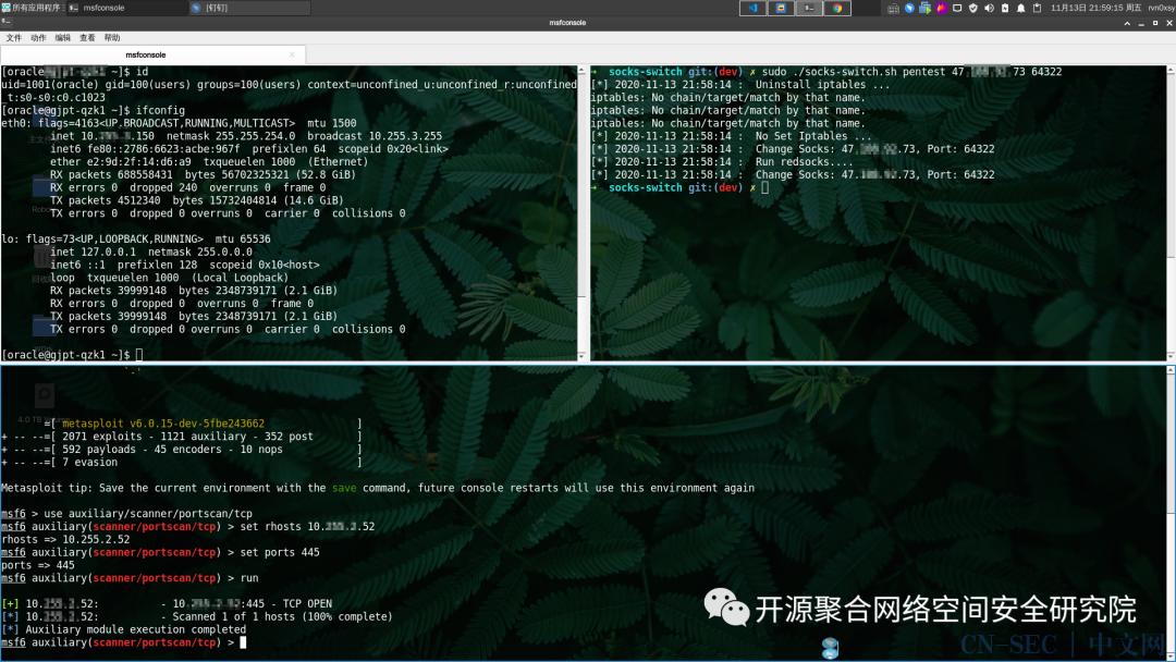 【红蓝对抗】Linux透明代理在红队渗透中的应用