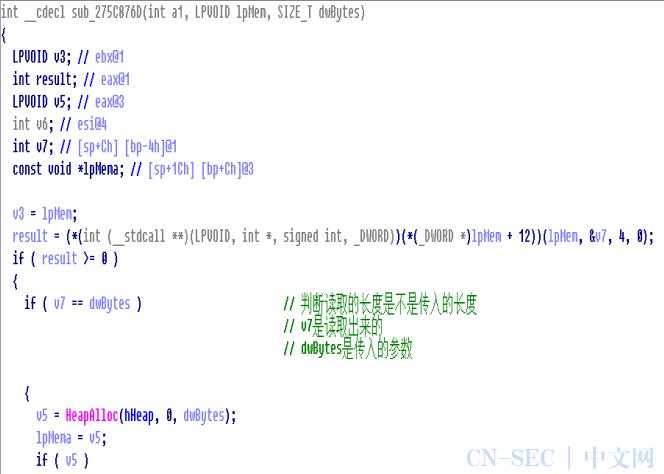 小白分析office漏洞 CVE-2012-0158