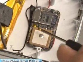 充电宝秒变窃听工具,不仅能远程定位,还能录音