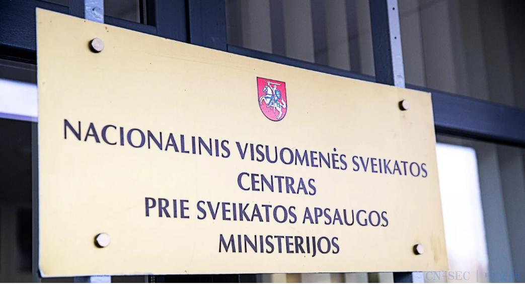 日本军工企业川崎重工遭到攻击,或将导致数据泄露;立陶宛国家公共卫生中心感染Emotet,系统暂时关闭