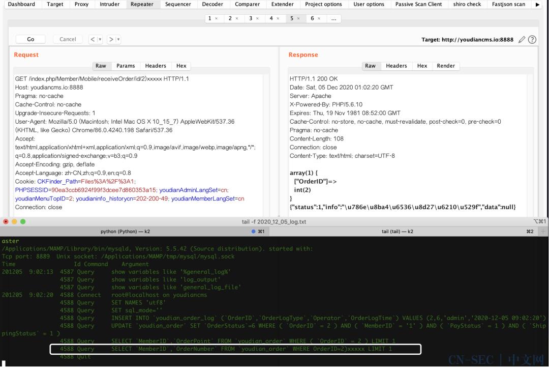 YouDianCMS 9.1代码审计前台SQL注入分析