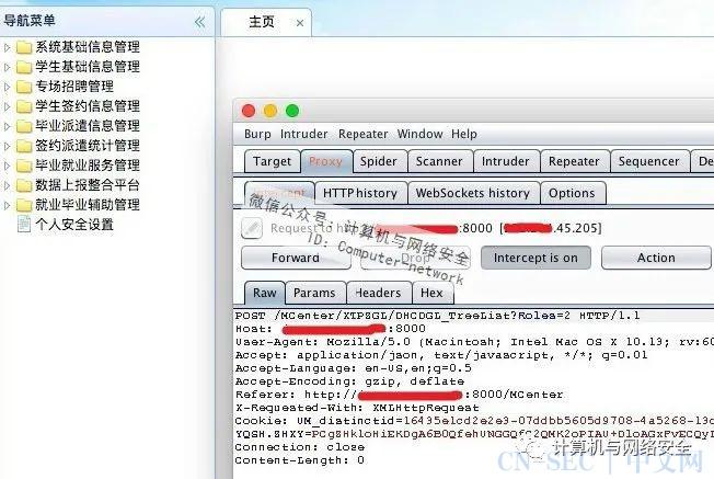 Web安全:越权访问漏洞