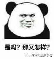 Go日志库开发
