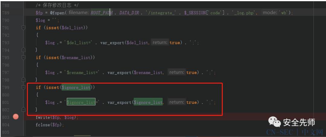 后台远程代码执行漏洞
