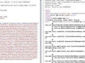 Mojarra JSF ViewState 反序列化漏洞复现