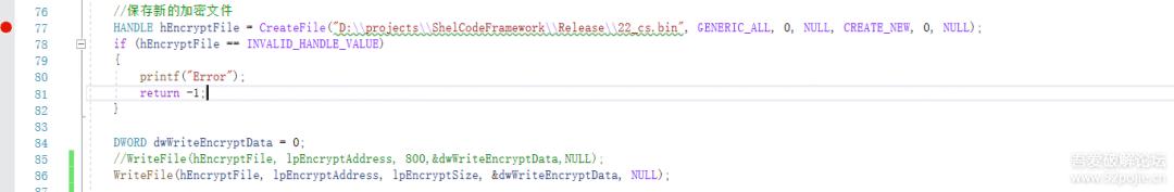 ShellCode免杀框架|内附SysWhispers2_x86直接系统调用