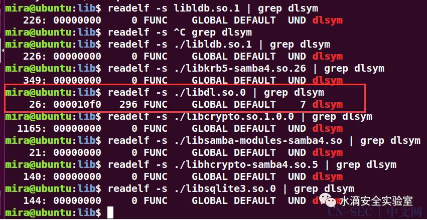 Netgear-R8300-UPnP RCE漏洞分析复现