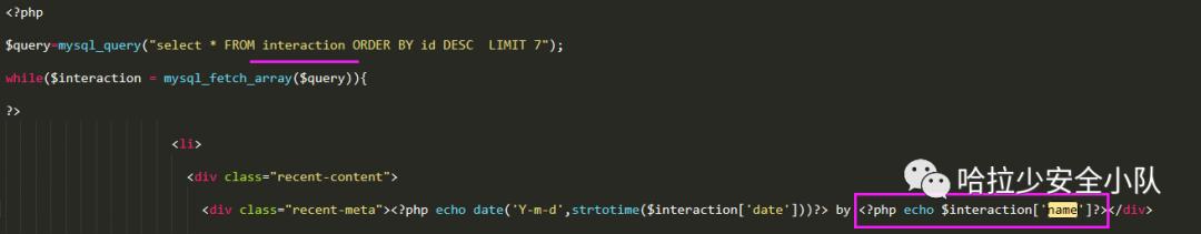 [代码审计] xhcms 存储型XSS漏洞分析