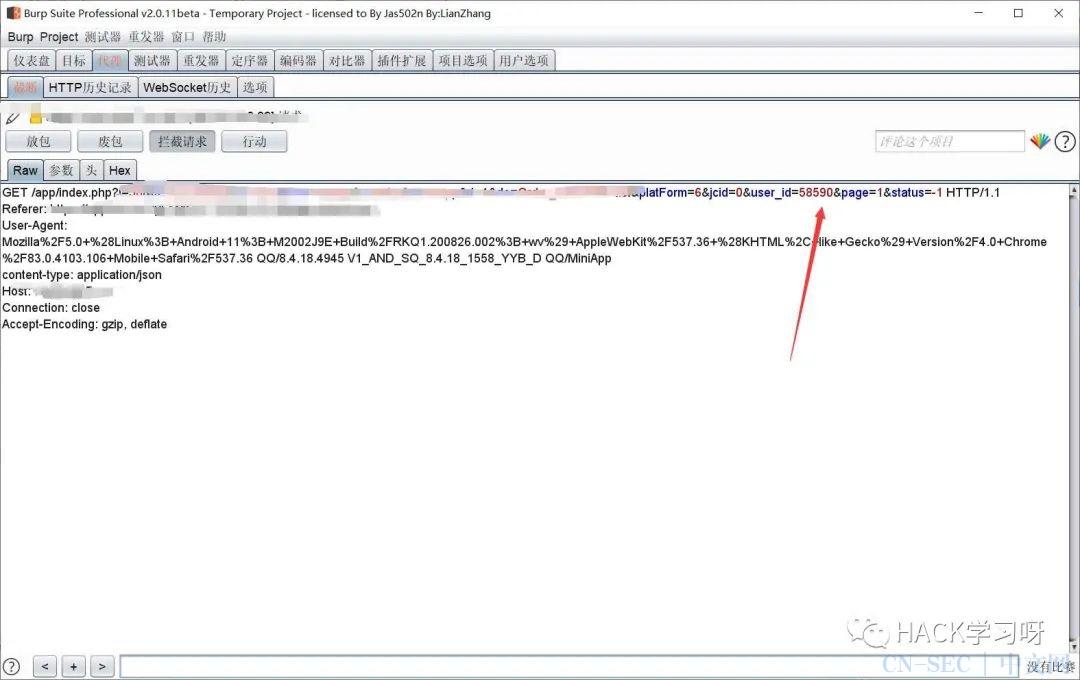 记一次对QQ小程序下单平台的安全测试