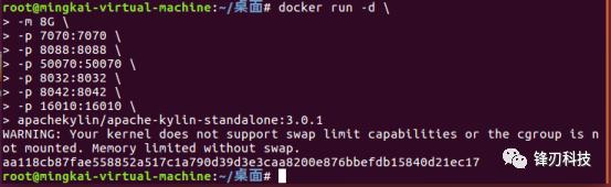 Apache Kylin 远程操作系统命令注入漏洞(CVE-2020-13925)