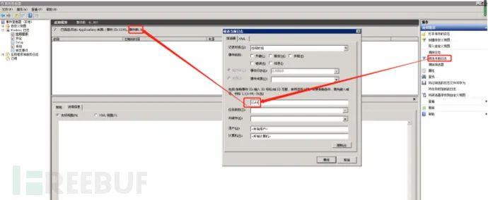 Windows主机日志分析办法与思路