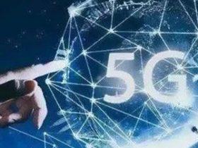 徐云峰:5G为室内定位产业发展拓展新的应用场景