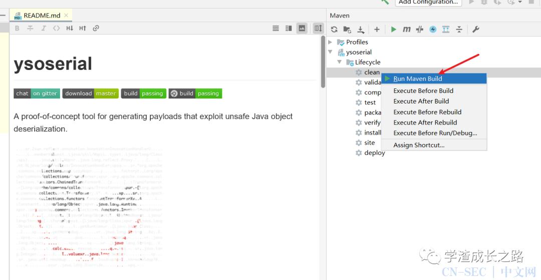 ysoserial反序列化工具打包jar文件流程