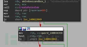 使用wsb-detect检测你是否在Windows沙盒中
