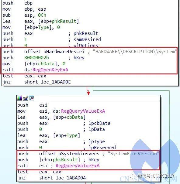 APT37组织使用VBA自解码技术投递ROKRAT