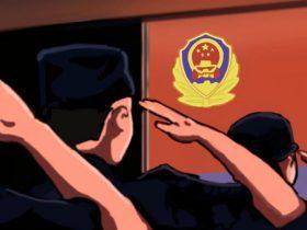 公安部网安局公布十大网络黑产案例