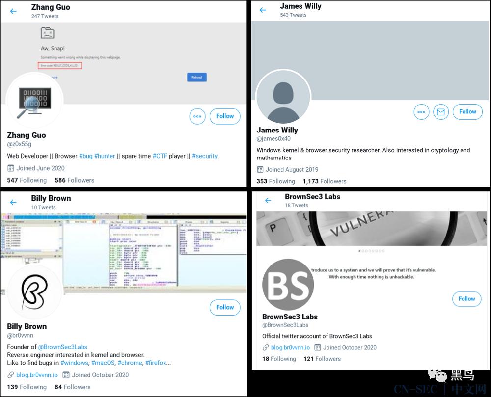 通过社交媒体针对安全研究人员的社会工程学攻击活动
