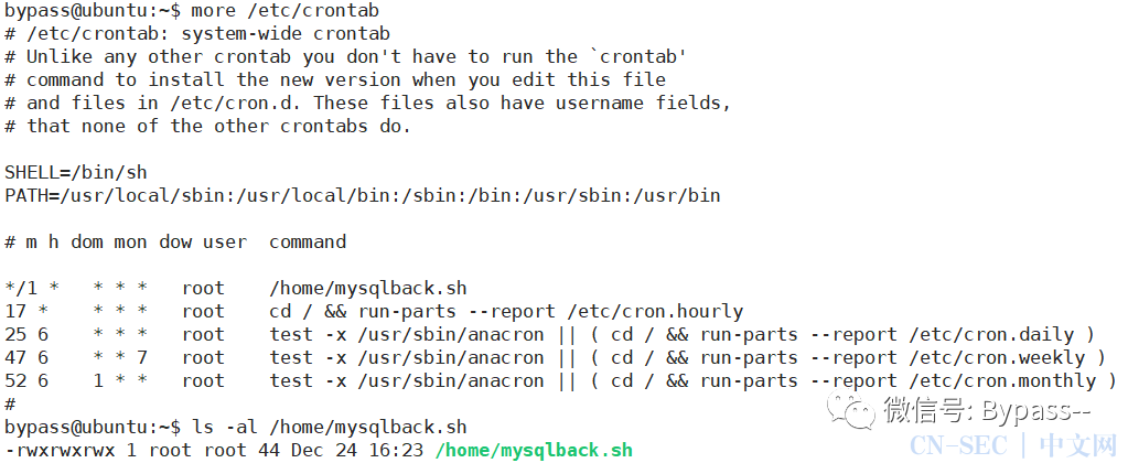 Linux提权的几种常用方式