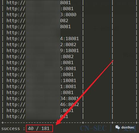 漏洞复现  Apache Flink CVE-2020-17519