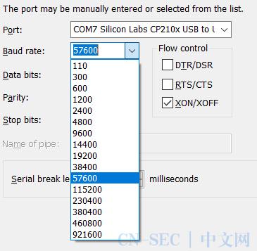 利用UART串口调试提取360路由器固件