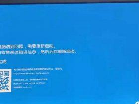 windows 10 拒绝服务攻击