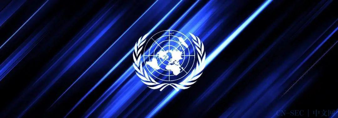 【安全圈】联合国环境规划署暴露10万条员工记录和超过4000个项目信息
