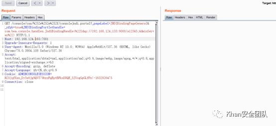weblogic-CVE-2021-2109漏洞分析
