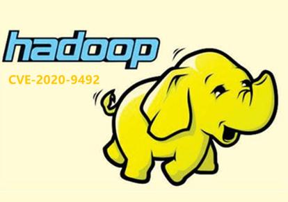 Apache Hadoop潜在权限提升漏洞(CVE-2020-9492)