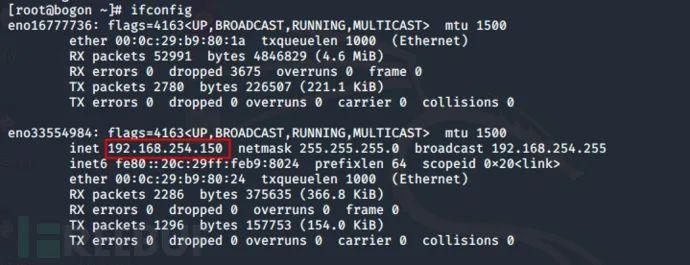 巧用SSH转发功能深入穿透内网