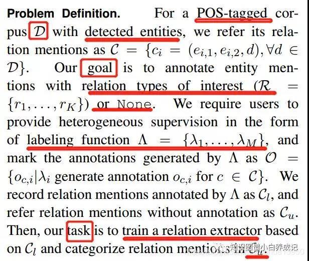 基于表示学习方法的异源监督关系抽取方法