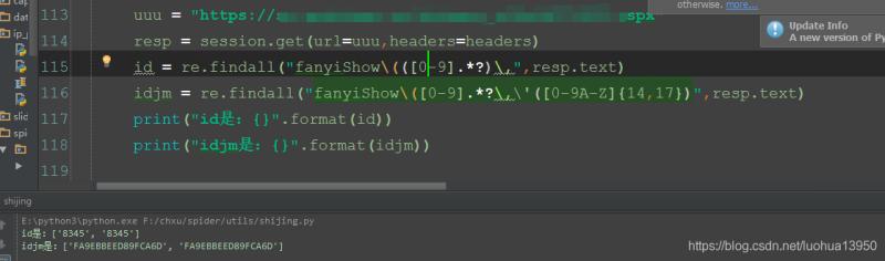 记一次使用xpath爬取中动态变化类名的过程