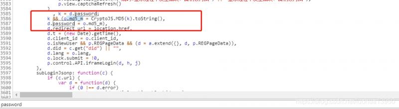 每日JS逆向练习之斗鱼登录密码加密,今天你逆了吗?